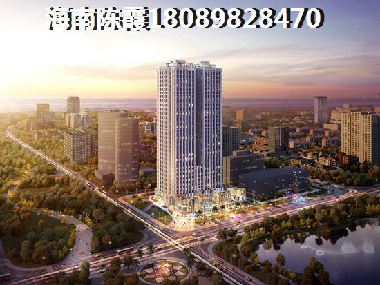 琼中县买房组合贷款可以么 组合贷款琼中县买房的方法