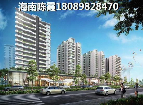 经适房能琼中县买房吗 经济适用房出售条件是什么